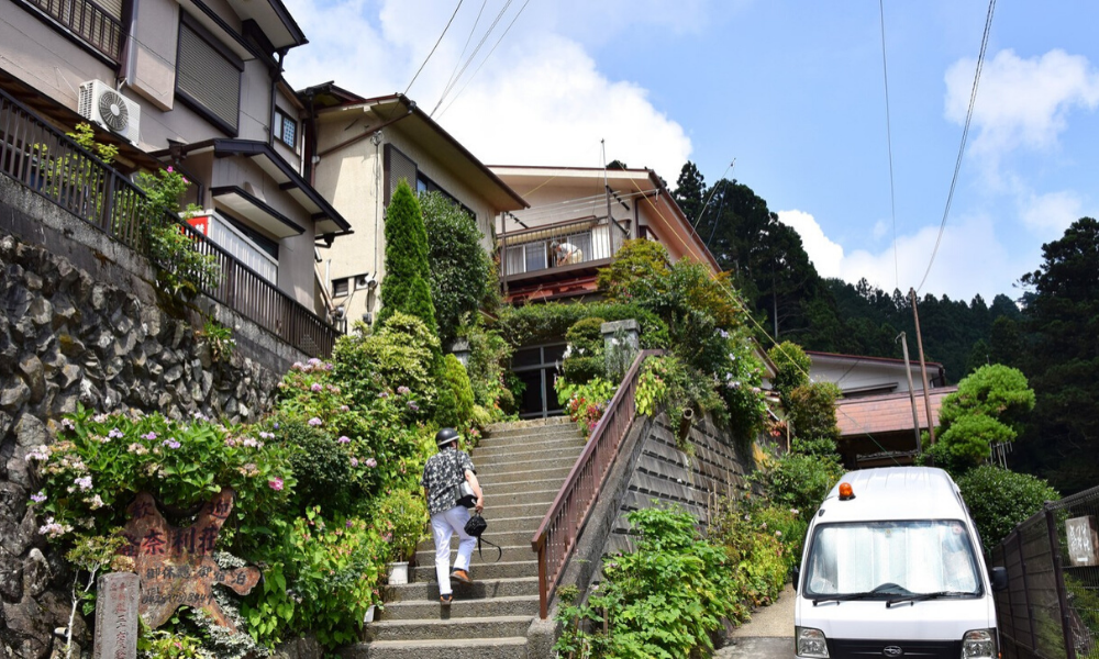 Want To Own A House In Japan?